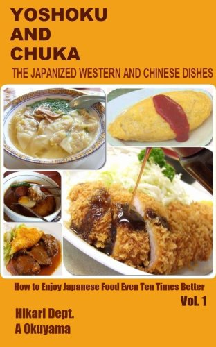 Yoshoku and Chuka: The Japanized Western and Chinese Dishes (How to Enjoy Japanese Food Even Ten Times Better Book 1) (English Edition)