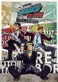 『家庭教師ヒットマンREBORN!』the STAGE -隠し弾(SECRET BU...[DVD]
