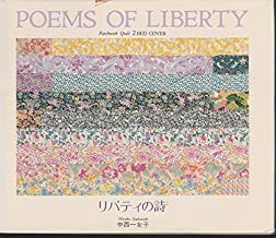 Liberty Patchwork Quilt: Volume 2 : Bed Cover (Poems of Liberty)
