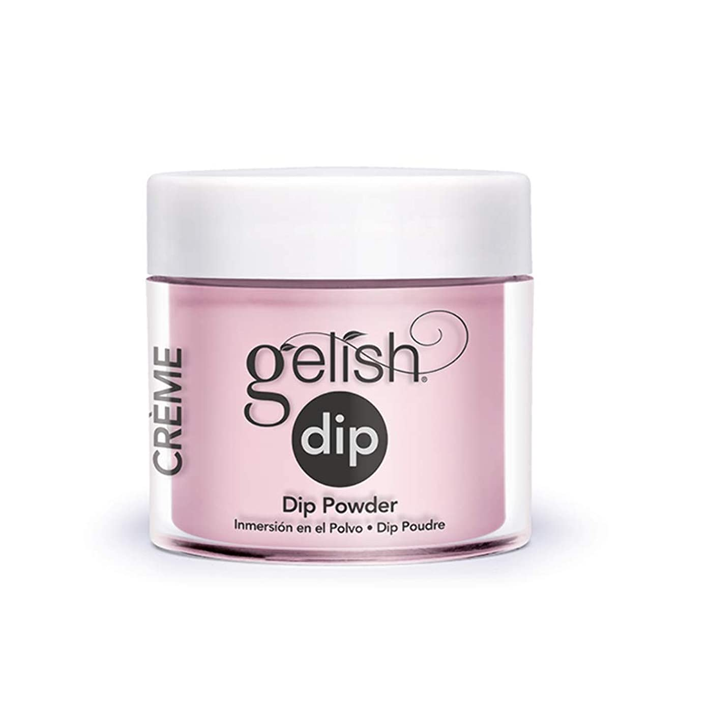 付添人エイリアスマキシムHarmony Gelish - Acrylic Dip Powder - You're So Sweet You're Giving Me a Toothache - 23g / 0.8oz