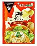 カルビーポテト 北海道じゃがマッシュほんのりバター 35g×10袋