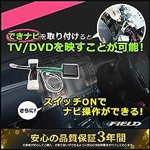 E52 エルグランド H22.8~  C26セレナ T31エクストレイル T32ティアナ 走行中 TV&ナビ操作できる 3年保証 日産純正 HDD カーウイングス対応 地デジ メーカーオプションナビ多数対応 ND26