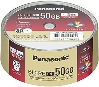 パナソニック 録画用ブルーレイD50GB(書換型)スピンドル30枚