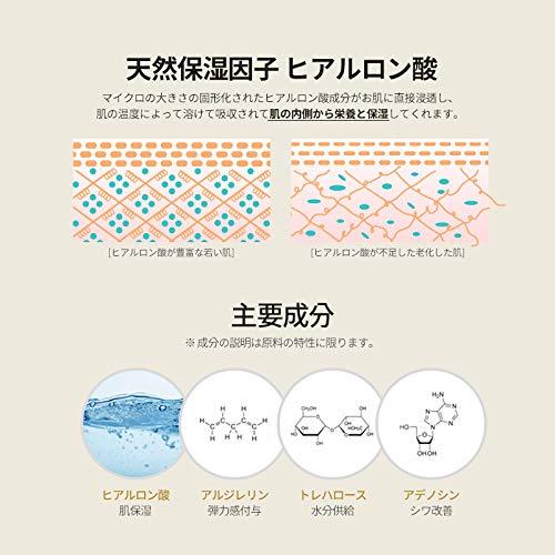 【SNP公式】W+マイクロニードルパッチ1箱/4回分/8枚ヒアルロン酸目元パッチアイパックほうれい線しわケアクマ韓国コスメ