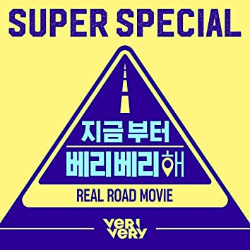 Super Special [From Now Verivery (Original Television Soundtrack)]