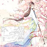 Libro de colorear para adultos y niños, línea china, libro de dibujo, figura antigua, libro de pintura, sueño de las mansiones rojas, amor de hija