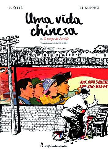 Uma vida chinesa - vol. 2: O tempo do partido