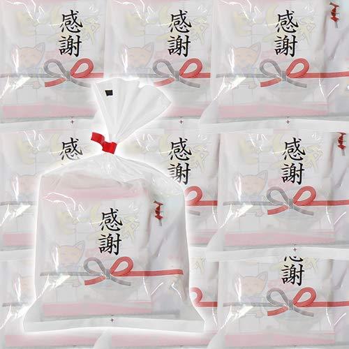 感謝袋 お菓子袋詰めおつまみ 60袋セットA 詰め合わせ 駄菓子 おかしのマーチ