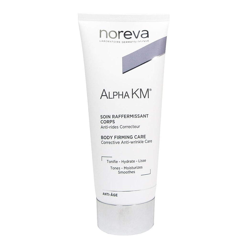 無臭突進こしょうNoreva Alpha Km Body Firming Anti-ageing Treatment 200ml [並行輸入品]