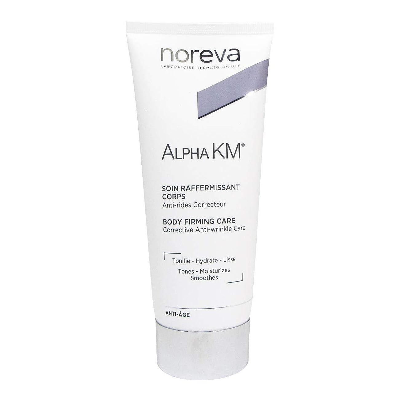 追い越すウォルターカニンガム差し迫ったNoreva Alpha Km Body Firming Anti-ageing Treatment 200ml [並行輸入品]