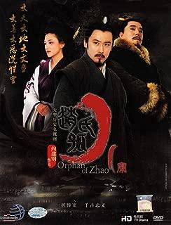 Best zhao shi gu er Reviews