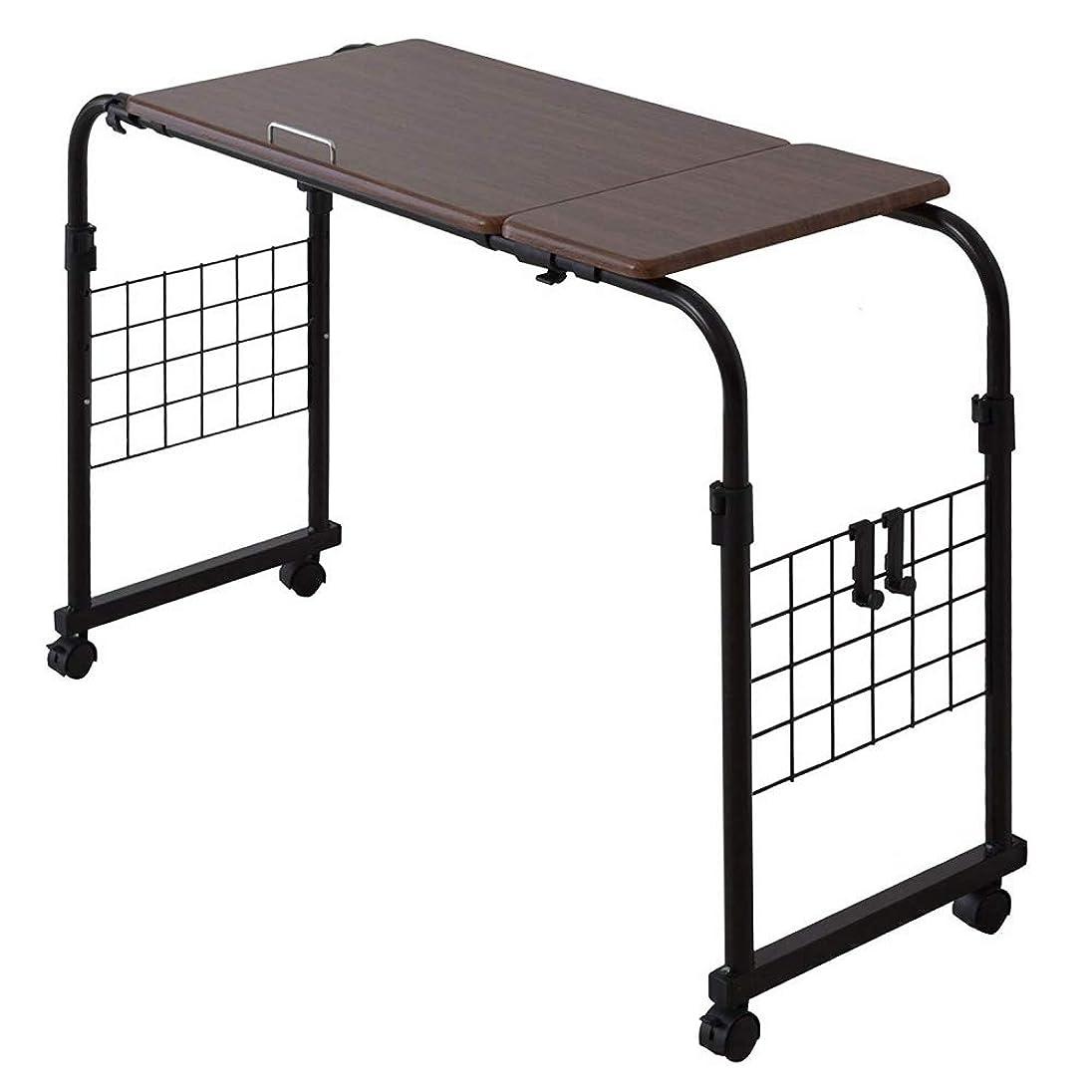 舌な軽く患者ワイエムワールド 介護用ベッドテーブル 伸縮式 角度調節 テーブル ワンダー ブラウン 34-135
