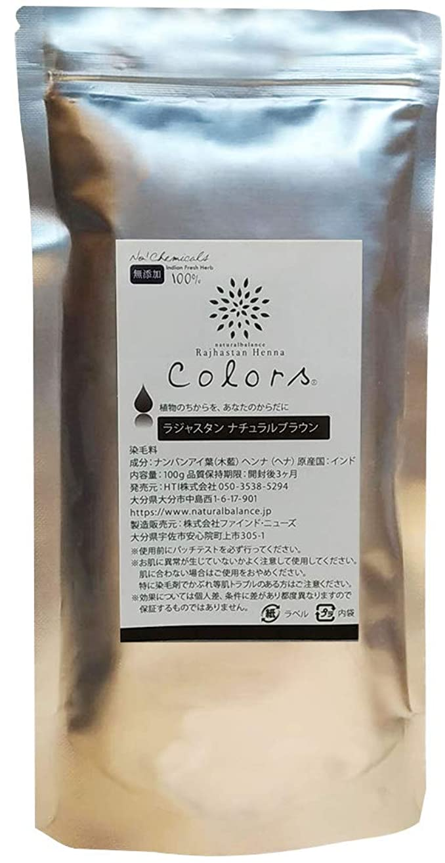 柱器具雄弁ラジャスタンヘナ ナチュラルブラウン 自然な黒茶色 100g 無添加ヘアカラー ソジャット産 使用説明書付き