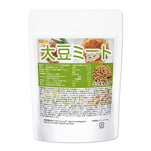 大豆ミート ミンチタイプ 120g 畑のお肉(国内製造品) 遺伝子組換え材料、動物性原料一切不使用 [02] NICHIGA(ニチガ)