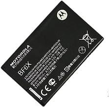 Motorola SNN5879 BF6X Original Battery - Non-Retail Packaging - Black