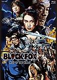 【Amazon.co.jp限定】BLACKFOX:Age of the Ninja 特別限定版(Amazon.co.jp限定特典:デカジャケ) [Blu-ray]