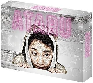 ATARU Blu-ray BOX  ディレクターズカット