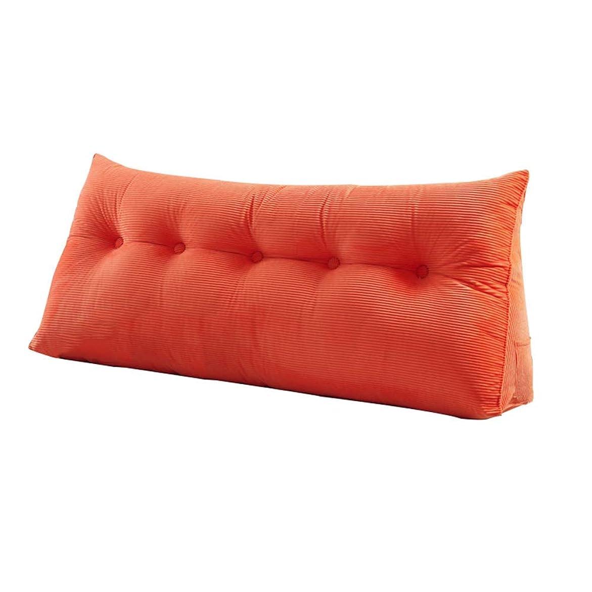 きつく太平洋諸島周り18-AnyzhanTrade ベッドサイドトライアングルパッド/腰椎枕ソファクッションヘッドボードソフトバッグシンプル寝室レストチェアバックレスト (Color : Orange, サイズ : 90*20*50cm)