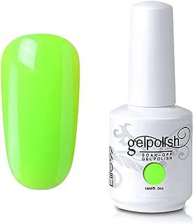Elite99 Soak-Off UV LED Gel Polish Nail Art Manicure Lacquer Green 807 15ml