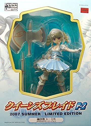 Excellent Model LIMITED Queen's Blade P-2 Ymir Sunday Best Farbe version 2007 SUMMER LIMITED EDITION (japan import)