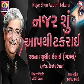 Najar Shun Aapthi Takarai - Single