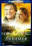 夢駆ける馬ドリーマー