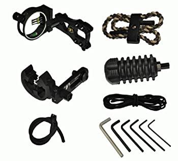 Aketek Upgrade Combo 5 Pin Bow Sight with Level and Light Arrow Rest Stabilizer Sling Peep