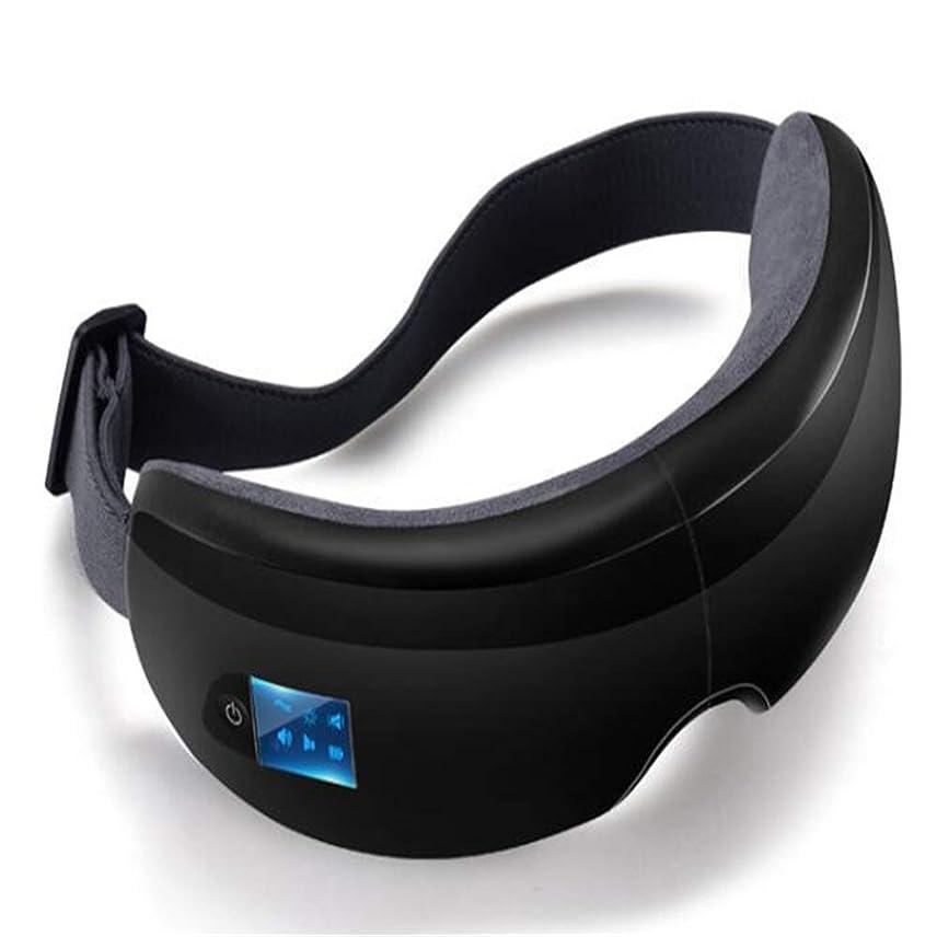 ワーディアンケースひばり見えるアイマスク一定温度ホット圧縮エアバッグプレス振動ワイヤレスアイプロテクターホットパック折りたたみアイマッサージ,Black