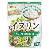 イヌリン 500g 水溶性食物繊維 新製法 [05] NICHIGA(ニチガ)