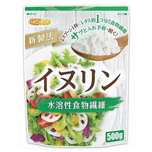 イヌリン 500g 水溶性食物繊維 新製法 いぬりん [01] NICHIGA(ニチガ)