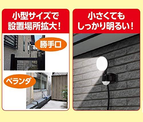 エルパ(ELPA)コンセント式センサーライト1灯(白色LED/防水)お手軽タイプ/センサーライト屋外(ESL-SS411AC)
