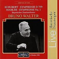 ブルーノ・ワルター シューベルト:交響曲第8番「未完成」・マーラー:交響曲1番「巨人」