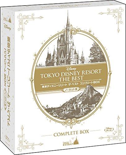 『東京ディズニープールザ・ベストコンプリトBOX』 〈ノーカット版〉 [Blu-ray]