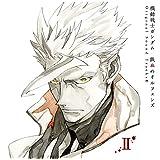 機動戦士ガンダム 鉄血のオルフェンズ Original Sound Tracks Ⅱ