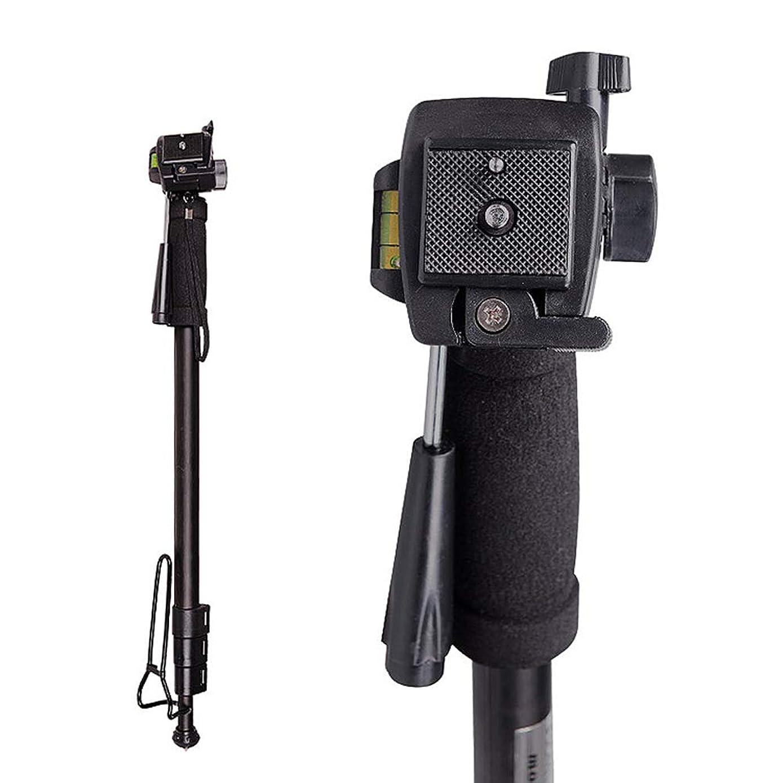 DZSM 70-Inch 4 Segment Shrink Travel Monopod, Portable SLR Camera Aluminum Bracket