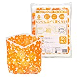 ネクスタ シンク用 水切り ゴミ袋 ごみっこポイ スタンドタイプE 花柄 オレンジ 横250×高さ180mm(底マチ部120mm)1枚あたり 三角コーナー がいらない 水切り袋 50枚入