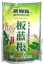 ban lan gen tea
