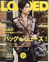 LOADED vol.25(表紙・グラビアはディーン・フジオカ) (メディアボーイMOOK)
