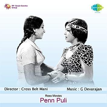 """Raathri Raathri (From """"Penn Puli"""") - Single"""