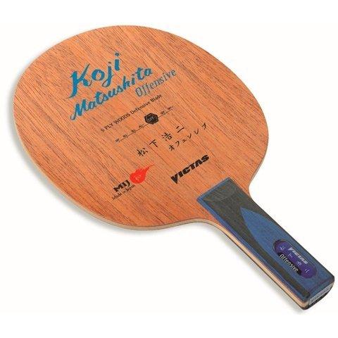 Amazing Deal Victas Koji Matsushita Offensive- Modern Defender Table Tennis Blade – Flare