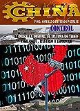 La Muralla Digital, el Sistema de videovigilancia, código QR, rastreo, espionaje y control