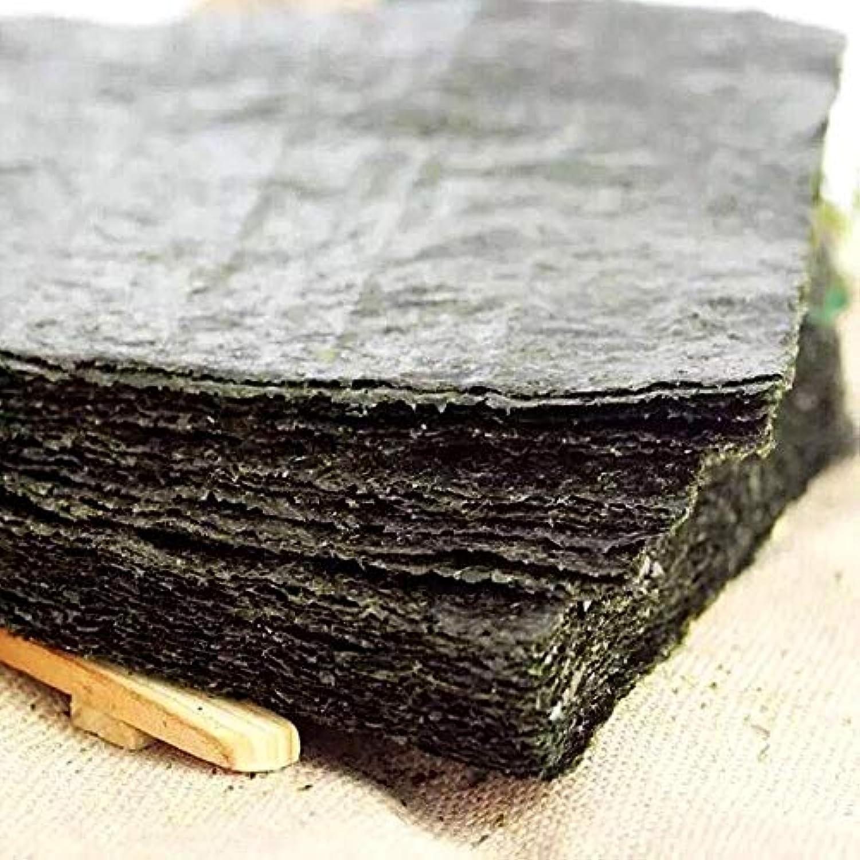 Farmerly 100PCS Set of high Quality Sushi Seaweed, Japanese Sushi