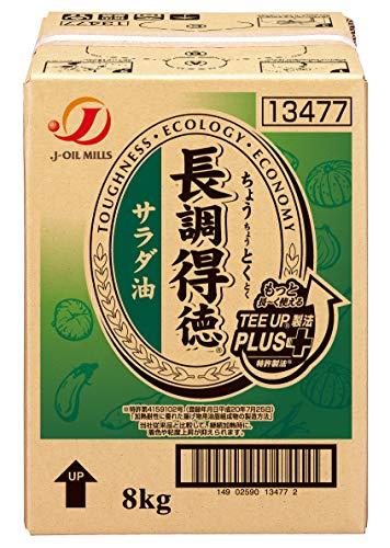 J-オイルミルズ 長調得徳 サラダ油 業務用 バッグインボックス 8kg