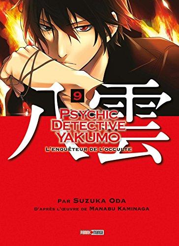 PSYCHIC DETECTIVE YAKUMO T09