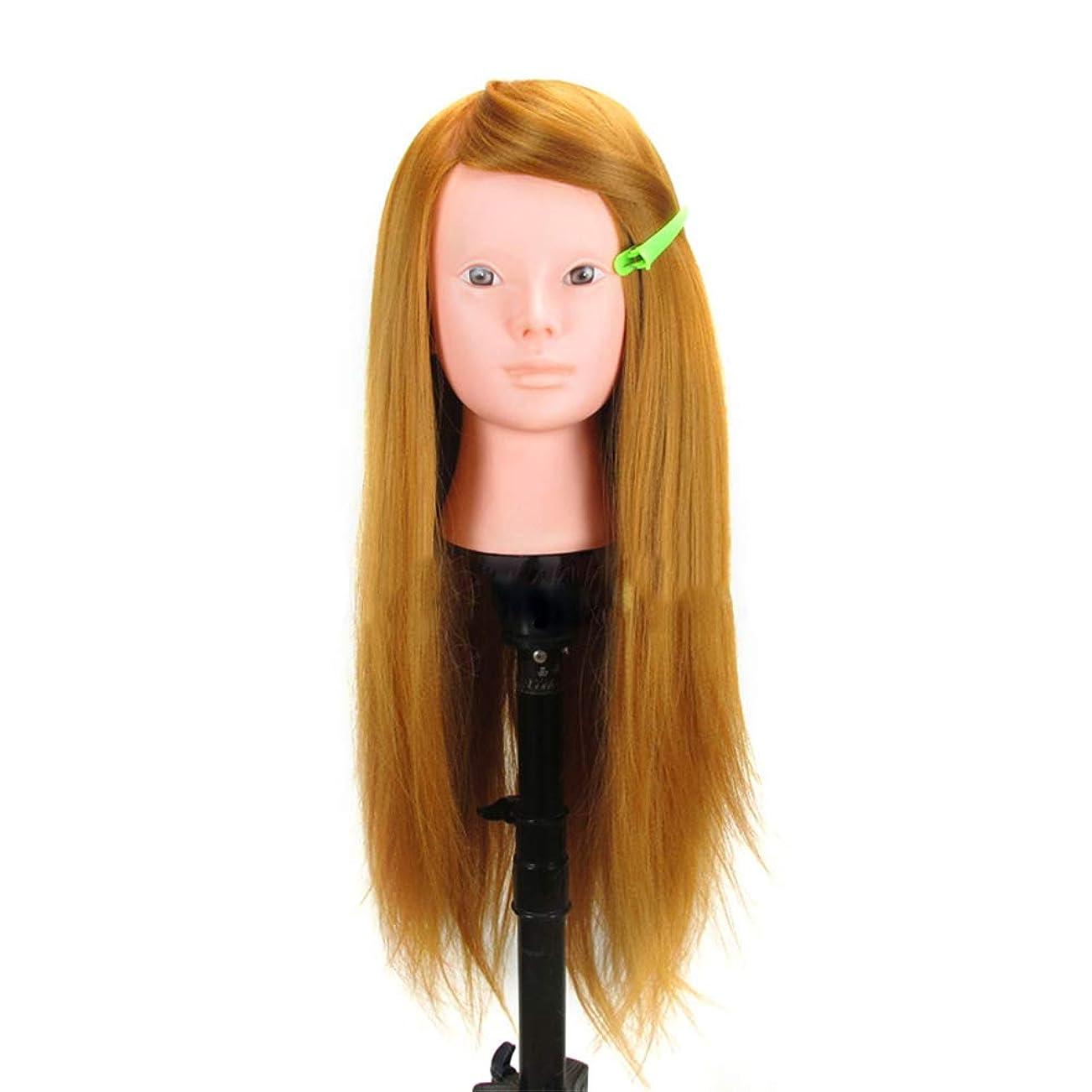 斧貝殻瞑想高温ワイヤーヘアティーチングヘッドパーマ髪織りヘアモデル髪染め理髪ダミーヘッドモデル