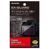 HAKUBA デジタルカメラ液晶保護フィルム EX-GUARD 高硬度9H Canon EOS Ra/R 専用 EXGF-CAERA