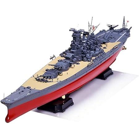 マイクロエース 1/250 BIG戦艦 戦艦 大和