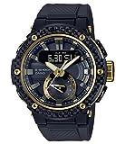 Casio G-Shock GST-B200X-1A9JF G-Steel Carbon Core Guard Reloj solar para hombre (productos originales japoneses)