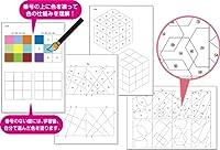 アーテック 学習セット 幾何 4種組 12990