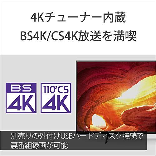 『ソニー 43V型 液晶 テレビ ブラビア KJ-43X8000H 4Kチューナー 内蔵 Android TV (2020年モデル)』の4枚目の画像